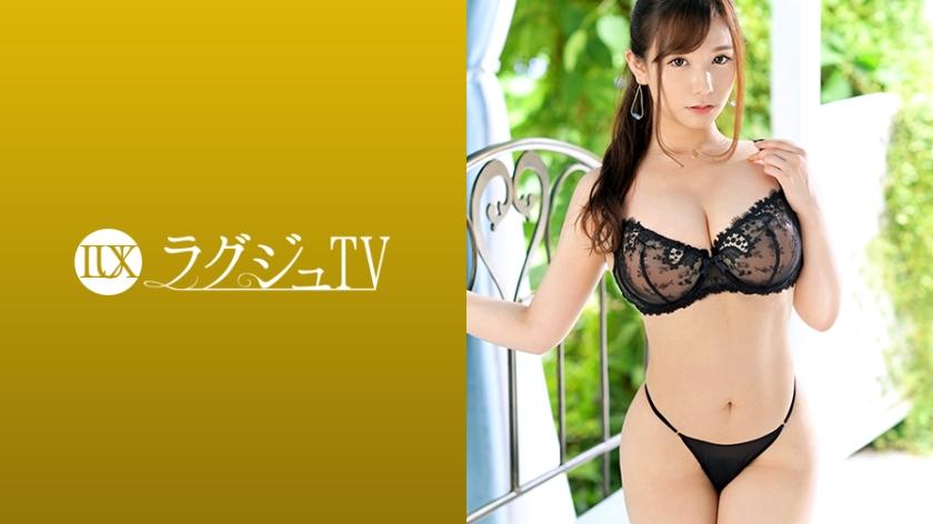 ラグジュTV 1143 笹倉杏-0