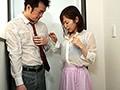 2人だけの秘密。あの台風の日、ボクが先生の家に泊まって何度も中出しセックスをしたことは...。 篠田ゆう