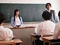 犯された新任女教師 恋人の目の前で生徒に犯されたわたし 坂道みる