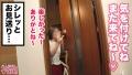清楚&上品からのド淫乱!?チ○チン大好き元ソムリエのエロ奥様が3連続中出し懇願!!