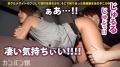 カンバン娘 003 今井夏帆