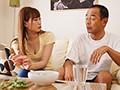 夫は知らない ~私の淫らな欲望と秘密~ 美谷朱里