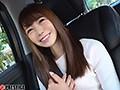 18歳と8ヶ月。 09 底抜けの性欲、最強18歳女優爆誕!! 橘乃愛2
