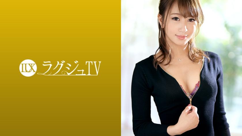 ラグジュTV 1204 成瀬くるみ-0
