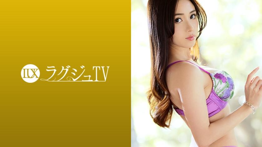 ラグジュTV 1202 霧島レオナ