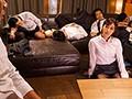 会社の飲み会が終わり...酔い潰れた同僚たち、起きているのは僕と憧れの優香さん二人だけ...。 大島優香