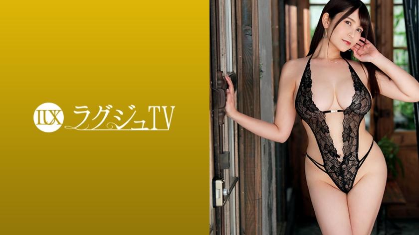 ラグジュTV 1210 美雲あい梨-0