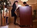 五つ星ホテルで上級国民に狙われて... 415号室からフロントに内線がなるたび性的ルームサービスを強要され犯●れた高級ホテル従業員 星宮一花