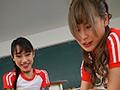Wタトゥーギャル「放課後はオメェのチ○ポをシゴいてやるからなっ!!」 水森翠 葉月レイラ