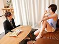 「終電ないならウチ来る?」 残業後に上司の奥田さん宅にお泊り!?無防備な部屋着とすっぴん姿に興奮した僕は無我夢中で。。。 奥田咲