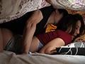 欲求不満な人妻は毎晩隣人に3時間抱かれています。 松下紗栄子9