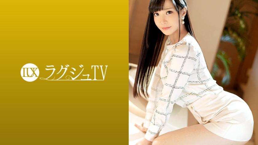 ラグジュTV 1241 月乃しずく-0