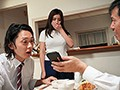 物腰が柔らかい爆乳妻は信頼していた上司に寝取られ種付けプレスされていた。 永井マリア