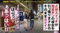 朝までハシゴ酒 65 in錦糸町駅周辺 水咲結乃