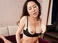 復活 元芸能人 沢田麗奈 10数年の時を経て再臨!!