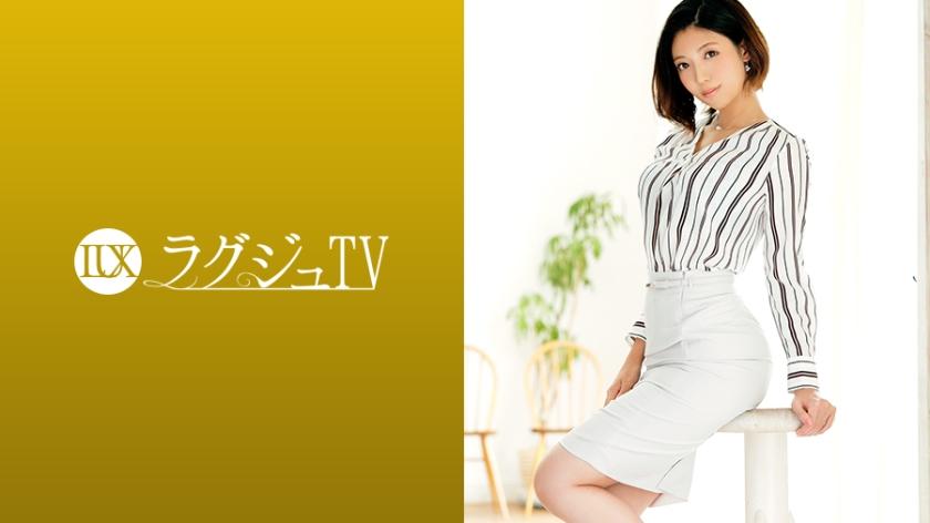 ラグジュTV 1252 七緒夕希-0