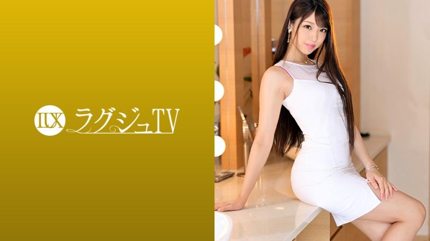 ラグジュTV 1257 花沢ひまり-0