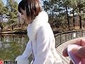 美少女と、貸し切り温泉と、濃密性交と。 08 今、一番恋人にしたいAV女優藤江史帆を一泊貸切