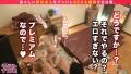 銀座エステ美女の極上シゴキテク! 青山悠-1