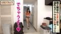 Gカップの美巨乳女子大生VS肉弾AV男優 坂上莉央
