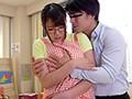 保育園NTR ~保育士の妻と子持ち男の最低な不倫中出し映像~ 佐知子