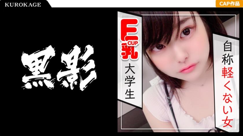 黒髪グラマラスボディが30日ぶりのSEXで大暴走! 桐島姫夏-0