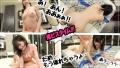 黒髪グラマラスボディが30日ぶりのSEXで大暴走! 桐島姫夏