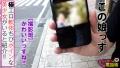 AV男優の電話帳/No.029 鳥越はな-2