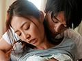兄嫁NTR 兄貴の嫁さんと精子が枯れるまで一晩中ヤリまくった。 夏目彩春1
