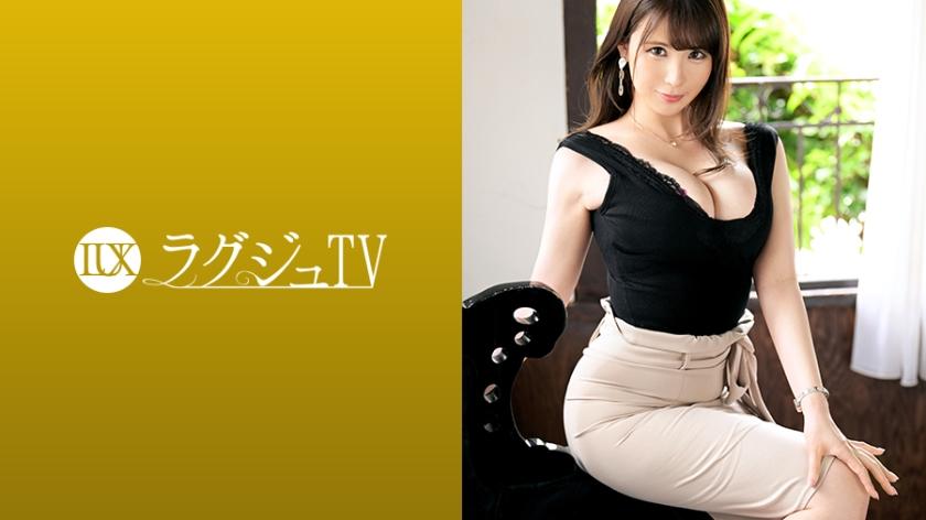 ラグジュTV 1271 河西乃愛-0