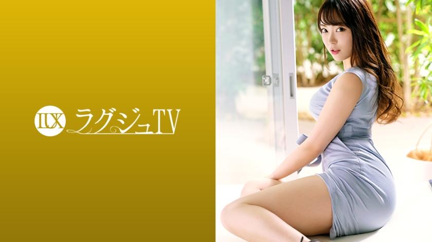 ラグジュTV 1283 清音咲良-0