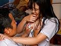 帰宅難民になった教え子と濡れたカラダを暖め合い汗だくで何度もハメあった嵐の夜 吉岡ひより