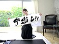 新人美し爽やか書道の先生中出しAVデビュー!! 好奇心で応募してきためっちゃスケベな素人お姉さん。 咲乃にいな