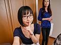 密着うまのりでささやき誘惑してくる家庭教師の有以先生 白坂有以5