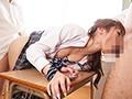 群れなきゃ何も出来ないクソガキには妊娠確定中出し制裁 授業妨害のお返しにキモイ担任教師の特濃ザーメン孕ませ姦 西宮ゆめ