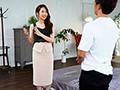 天空から舞い降りた高嶺の花 元国際線キャビンアテンダント 春明潤 28歳 AV Debut!!