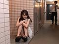 家出少女を拾って、ワンルーム合法共同生活 ノーハンド中出しSEXで触らないように抵抗したら、家出少女の痴女化がエスカレート 松本いちか6