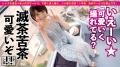 【透明感10000%美少女】ショートカットが可愛い過ぎる五つ星ホテル従業員を彼女としてレンタル! 中城葵-3
