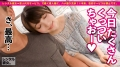 【透明感10000%美少女】ショートカットが可愛い過ぎる五つ星ホテル従業員を彼女としてレンタル! 中城葵-6
