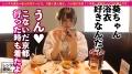 【透明感10000%美少女】ショートカットが可愛い過ぎる五つ星ホテル従業員を彼女としてレンタル! 中城葵-8
