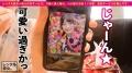 【透明感10000%美少女】ショートカットが可愛い過ぎる五つ星ホテル従業員を彼女としてレンタル! 中城葵-9