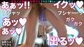 なまハメT☆kTok_Report.2 広瀬なるみ