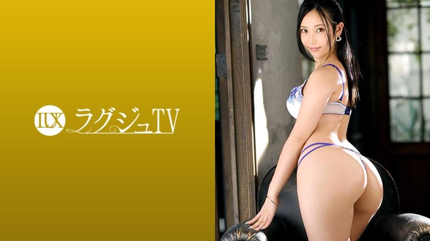 ラグジュTV 1319 朝陽えま-0