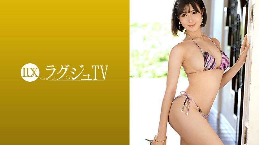 ラグジュTV 1320 藤森里穂-0
