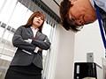 『てめぇ、ムカツクんだよ!』 形勢逆転!即尺デリヘル呼んだら、会社のいじわるな女上司だった。 逆襲!ストレス発散ピストン!!『喰らわせてヤル!!』 明里つむぎ2