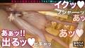 なまハメT☆kTok Report.4 月城らん