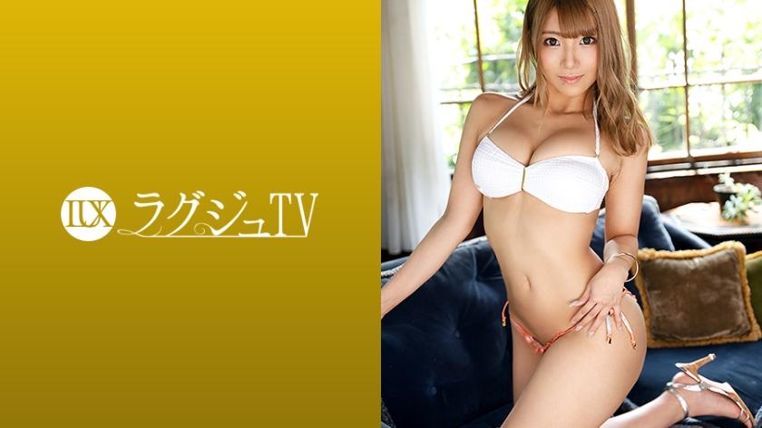 ラグジュTV 1330 高美はるか-0