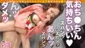 300MAAN-607 ハロウィン2020、妖艶半鬼の女 弥生みづき-9