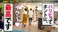 300MIUM-665 朝までハシゴ酒 66 in浜松町駅周辺 若宮はずき 夏希まろん-7
