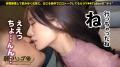 300MIUM-665 朝までハシゴ酒 66 in浜松町駅周辺 若宮はずき 夏希まろん-8